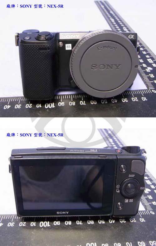 NEX-5R_f_b_1.jpg