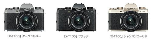 X-T100_010.jpg