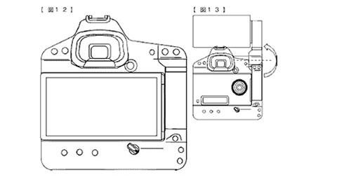 canon_monitor_patent_201710_001.jpg