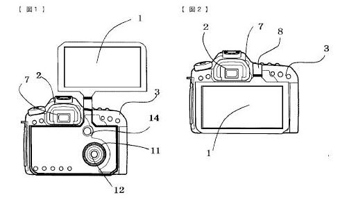 canon_monitor_patent_201710_002.jpg