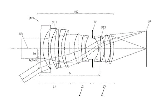canon_patent_2018-54914.jpg
