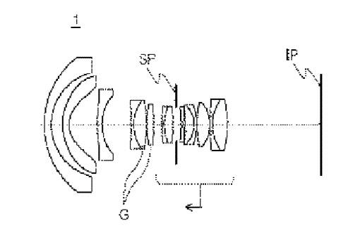 canon_patent_2018-54988.jpg