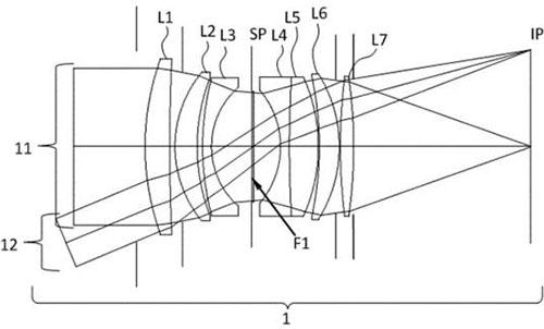 canon_patent_2019-056780_001.jpg