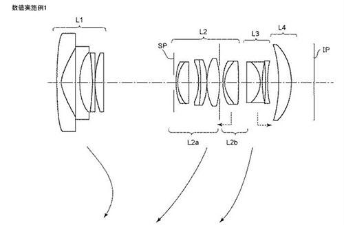 canon_patent_2019-066653_001.jpg