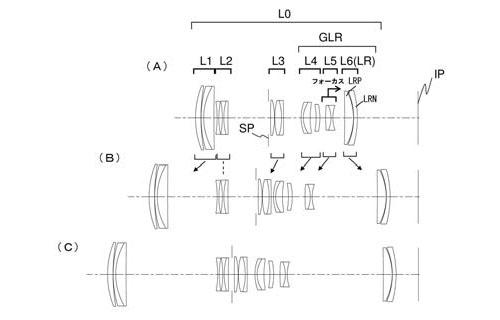 canon_patent_2019028212_001.jpg
