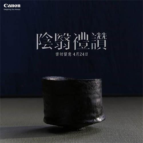 canon_teaser_20140422.jpg
