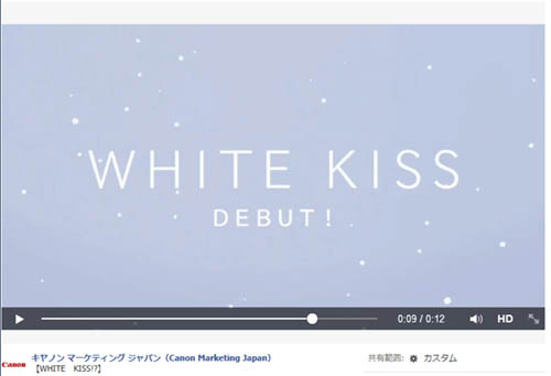 canon_white_kiss_debut.jpg