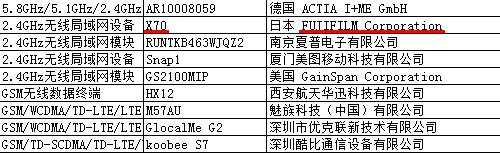 enorth_fuji_x70_001.png