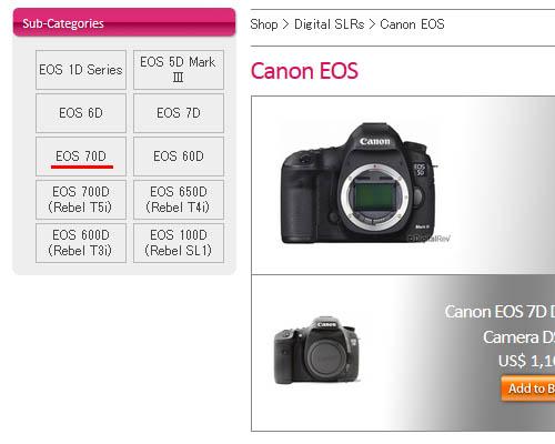 eos70d_categories.jpg