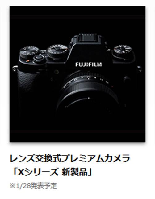 fuji_newX_official.jpg