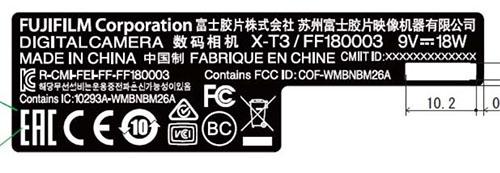 fuji_x-t3_fcc_001.jpg