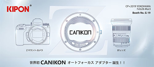 kipon_ef-z_af_adapter_001.jpg