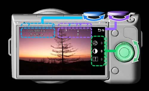 nex7-cg-navi-500.jpg