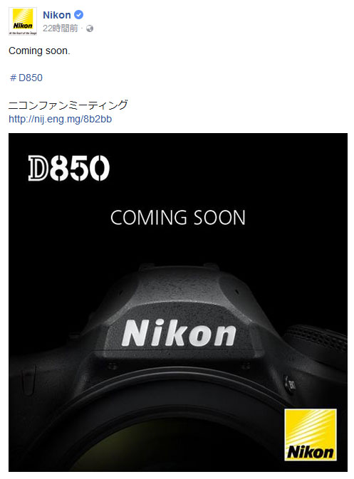 nikonD850_comingsoon_teaser.jpg