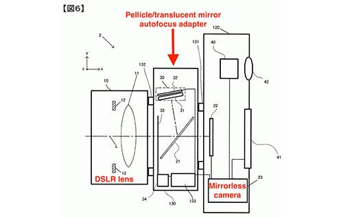nikon_patent_AFadapter_001.jpg