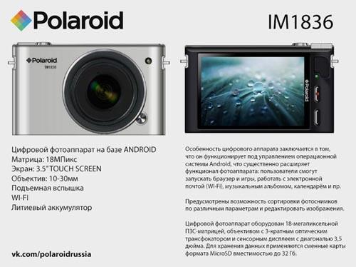 polaroid_im1836-2.jpg