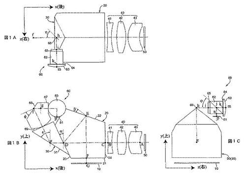 ricoh_patent_2018-151588_001.jpg
