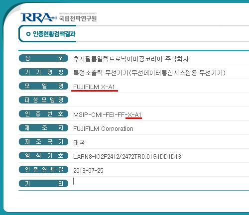 rra_fuji_x-a1.png