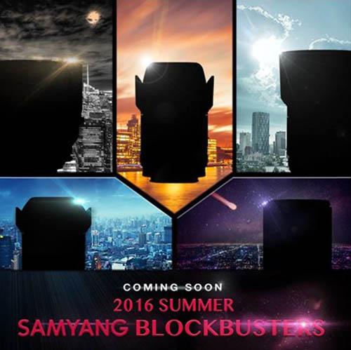 samyang_blockbusteres2016.jpg