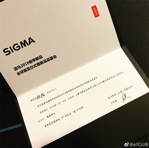 sigma_invitationcard_20180330.jpg