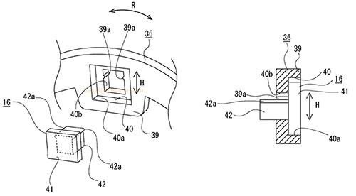 sony_patent_new locking mechanism_003.jpg