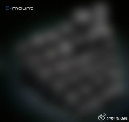 sony_teaser_20160127-2.jpg