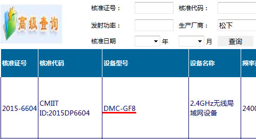 srrc_pana_dmc-gf8_001.jpg