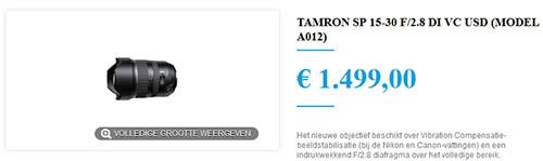 tamron15-30_price_001.jpg