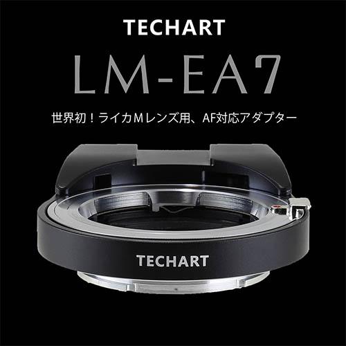 techart_lm-ea7_001.jpg