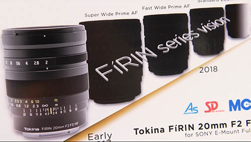 tokina_firin_roadmap_201609.jpg